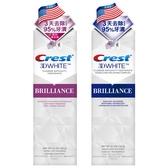 美國 Crest 3DWhite專業鑽白牙膏(116g) 長效清新/鑽亮炫白 兩款可選【小三美日】