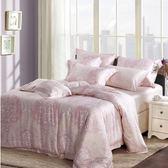 特價中~✰雙人 薄床包兩用被四件組 加高35cm✰ 100% 60支純天絲 頂級款 《初空》