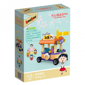 《 BanBao 邦寶積木 》櫻桃小丸子積木系列-美食餐車 / JOYBUS玩具百貨