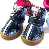 小狗狗的鞋子小型犬泰迪一套4只四季通用春夏季夏天透氣鞋套比熊 小確幸生活館