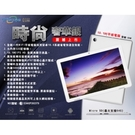 【晉吉國際】優思 Uniscope S6...