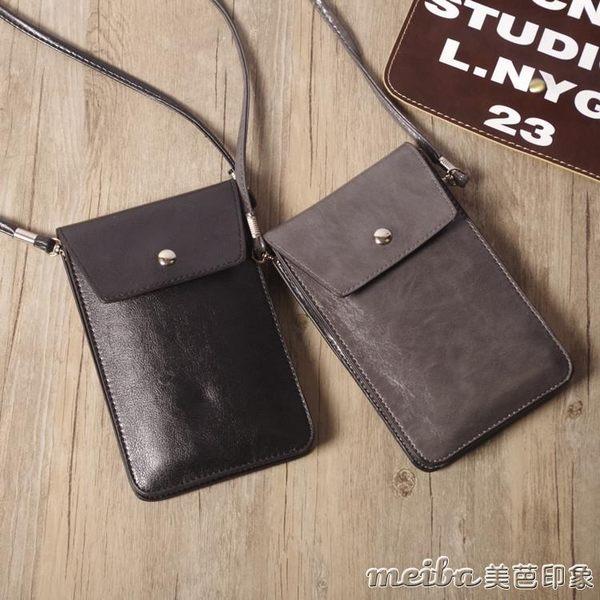 韓國文藝清新復古手機包純色單肩斜挎包小包包迷你零錢包手機袋 美芭