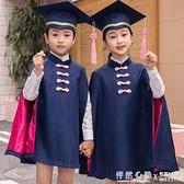幼兒園畢業照服裝兒童博士服小學生畢業禮服拍攝博士帽學士服 怦然心動