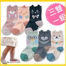 卡通貓咪小熊立體耳朵寶寶襪 3雙一組 中筒襪