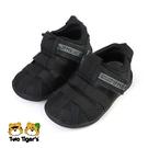 日本 IFME Water Shoes 排水涼鞋 小童鞋 黑 NO.R6654(IF20-130811)