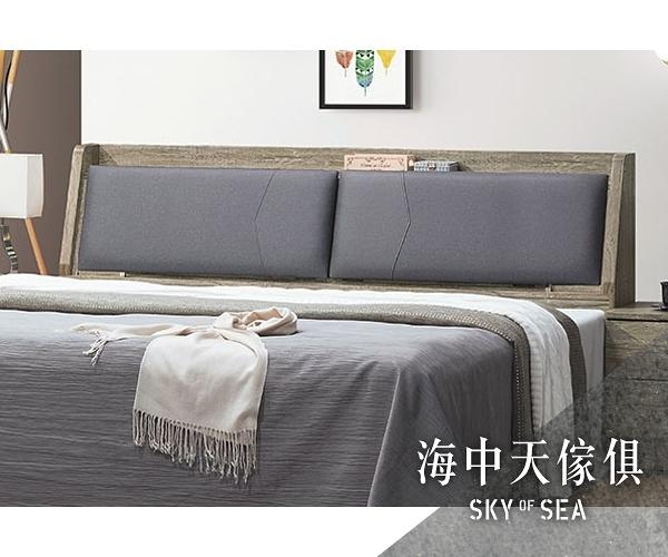{{ 海中天休閒傢俱廣場 }} J-42 摩登時尚 臥室系列 127-5 鋼刷淺灰橡木5尺布紋皮床頭