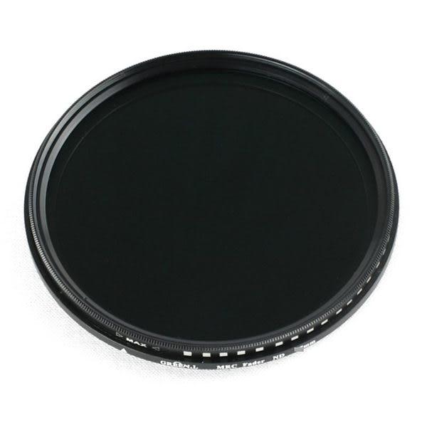 又敗家@Green.L多層膜77mm無段ND2-400可調式減光鏡Vari(可做CPL偏光鏡,ND4 ND8 ND16 ND32 ND400減光鏡)