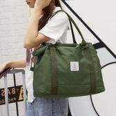 行李包 短途帆布旅行袋女男輕便手提包大容量健身單肩包多功能行李登機包 伊鞋本鋪