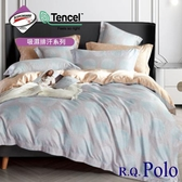 R.Q.POLO 雙人5尺/加大6尺 天絲兩用被床包組 使用3M吸濕排汗專利- 停留