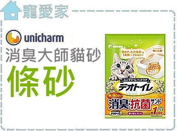 ☆寵愛家☆日本Unicharm消臭抗菌貓砂2L-條砂 .
