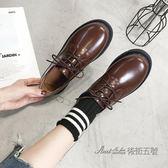黑色小皮鞋女英倫風2019新款韓版百搭學生漆皮單鞋ins復古森系鞋 後街五號