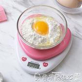 天平秤精準電子秤廚房稱重食物秤0.1g克數稱迷你烘焙家用天平小秤電子稱 爾碩數位3c