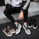 男鞋冬季潮鞋休閒板鞋韓版潮流秋季百搭學生帆布鞋