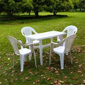 桌椅 環保加厚白色塑料桌椅戶外休閒桌椅沙灘大排檔庭院桌子椅子大號 igo城市玩家
