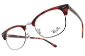 RayBan 光學眼鏡 RB5154 5911 (琥珀棕-槍) 時下潮流新寵眉框款 # 金橘眼鏡
