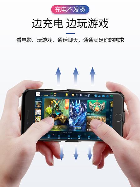 iphone11背夾式行動電源專用壹體蘋果11/11pro/X超薄原裝 娜娜小屋
