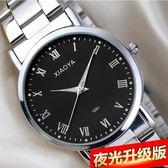 手錶 韓版時尚簡約潮流夜光手錶男女士學生防水情侶女錶休閒復古男錶石英錶 都市韓衣