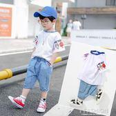 童裝男童套裝夏裝2019新款兒童韓版帥氣短袖兩件套夏季寶寶洋氣潮-Ifashion