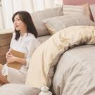 床包 / 單人【靜謐】含一件枕套 100%精梳棉 戀家小舖台灣製AAS101