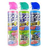 【停用】興家安速 冷氣保養清潔劑 420mL 無味/清新森林/花香 免水洗/日本進口◆86小舖◆