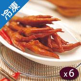 松稜糖燻滷雞腳 200G±5%/ 盒X6【愛買冷凍】