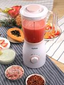 蘇泊爾榨汁機家用全自動果蔬多功能水果小型迷你學生炸果汁攪拌機【免運直出】