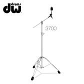 DW CP-3700 銅鈸斜架-雙支撐三腳架底座/原廠公司貨