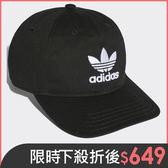 現貨在庫 Adidas TREFOIL CLASSIC CAP 帽子 老帽 休閒 三葉草 可調整 黑 【運動世界】 BK7277