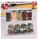 調味罐套裝廚房用品LYH1587【大尺碼女王】