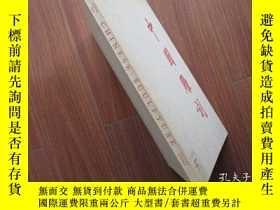 二手書博民逛書店【罕見】《中國雕塑:漢至宋》,1944年初版 八開本 限量500