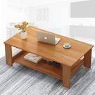 茶几 茶幾客廳簡約現代創意家用臥室小桌子簡易出租房小戶型長方形茶幾 2021新款