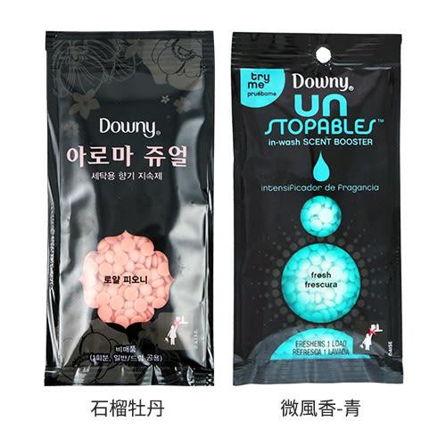 日本 P&G 衣物芳香顆粒 30g 香香粒【新高橋藥妝】2款供選