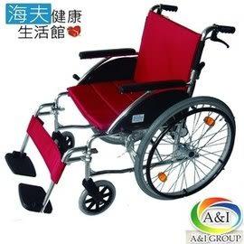 【海夫健康生活館】康復 F17-2262 背折鋁合金輪椅