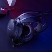 頭戴式耳機 游戲耳機有線頭戴式7.1聲道電腦臺式麥克風吃雞電競耳麥【快速出貨八折下殺】