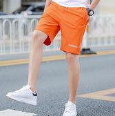 夏季跑步運動短褲男薄款休閒寬鬆大碼褲衩子 YI297 【123休閒館】