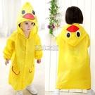 3-4-5歲兒童雨衣幼兒園男童女童寶寶雨衣6小學生小孩防水加大雨披