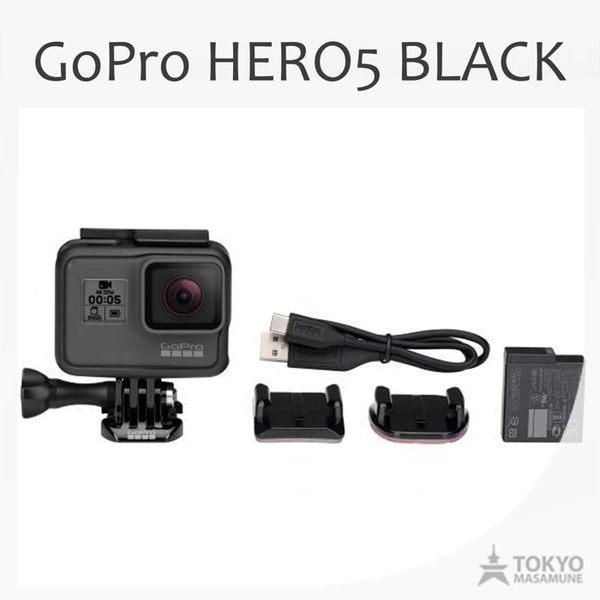 【東京正宗】 GoPro HERO5 Black 黑色 專業 4K版 極限 運動 攝影機 相機 防水+觸控+聲控