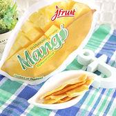 泰國頂級芒果乾品牌! 用剛熟成的金煌芒果製成! 【JFRUIT】芒果乾