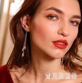 2018新款長款吊墜時尚耳環耳飾水晶耳墜女女友生日禮物 BF5007『寶貝兒童裝』