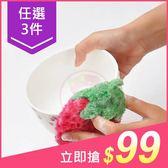 【任選3件$99】韓國第二代不沾油洗鍋布/洗碗巾/菜瓜布(1入)【小三美日】