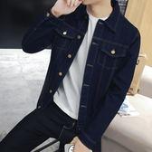牛仔外套男韓版潮流修身帥氣褂子ULZZANG夾克衫衣服 黛尼時尚精品