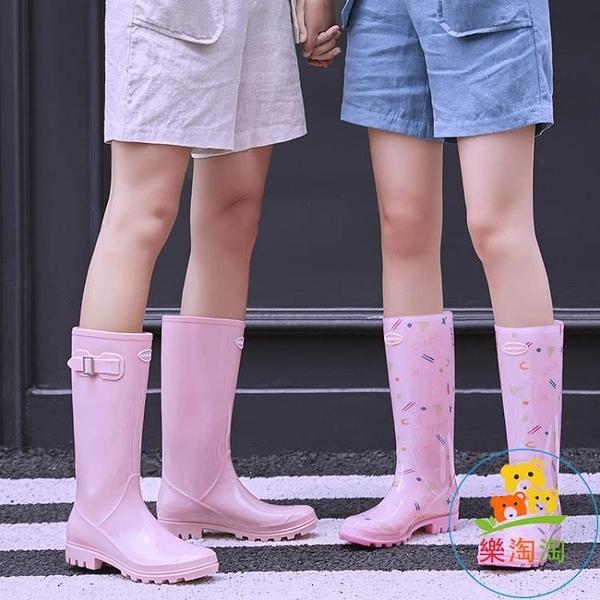 水鞋高筒糖果色雨鞋女時尚防水雨靴水靴防滑樂淘淘