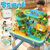 兒童積木桌子1-2-3-6周歲男孩女孩多功能大顆粒拼裝玩具益智 aj4780『美好時光』