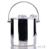 不銹鋼雙線提手冰桶創意雙層帶冰隔實用酒店酒吧香檳桶冰粒桶 xy5070【優品良鋪】