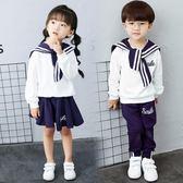 運動套裝海軍風小班園服兒童學校班服英倫春秋運動套裝 新主流