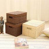 草編編織收納盒大號臥室桌面收納箱玩具整理箱儲物箱書箱子有蓋『韓女王』
