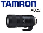 [EYE DC] TAMRON SP AF 70-200mm F/2.8 DI VC USD G2 A025 公司貨 保固三年 (分12/24期0利率)