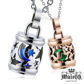 Waishh玩飾不恭【閃亮之星】幸運誕生石/珠寶白鋼項鍊/情侶對鍊/附贈一顆誕生石【單鍊價】