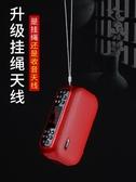 收音機老年人收音機便攜式錄音樂播放器可充電小型插卡評書聽唱戲曲老人 聖誕節
