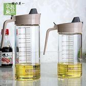 日本大號玻璃油壺防漏油瓶 480ml